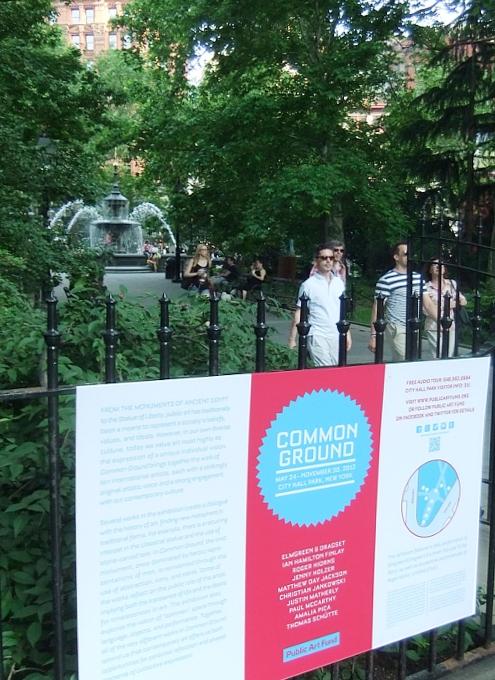 夏のニューヨークのパブリック・アート展、Common Ground_b0007805_195177.jpg
