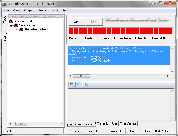【C#でSelenium2】その4:テストシナリオのエクスポートとテスト実施_a0007210_21124861.png
