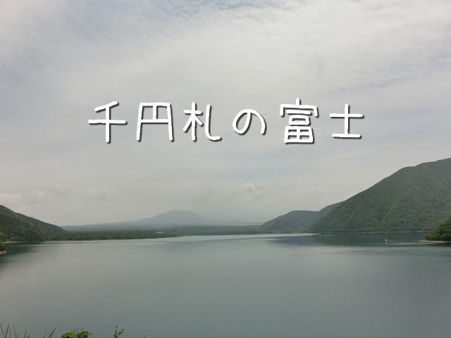 c0134720_820465.jpg