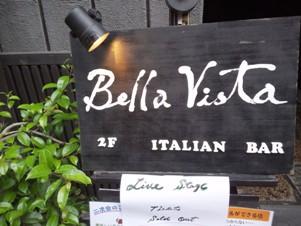 Live at Bella Vista♪2012.6.2_c0139321_19361414.jpg