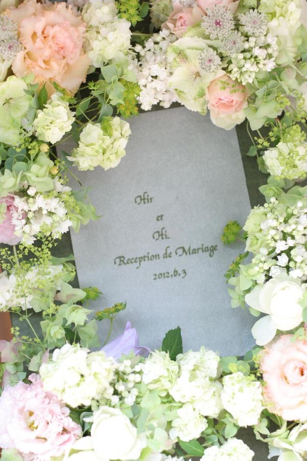 教会の装花 花で作るウエルカムボード 聖オルバン教会様へ_a0042928_17353259.jpg