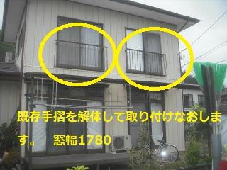 f0031037_19405094.jpg