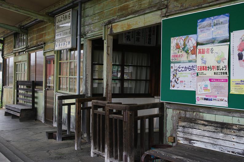 近江鉄道の旅... ~駅スナップ~_f0152550_18192220.jpg