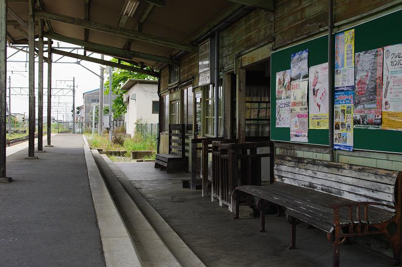 近江鉄道の旅... ~駅スナップ~_f0152550_18192950.jpg