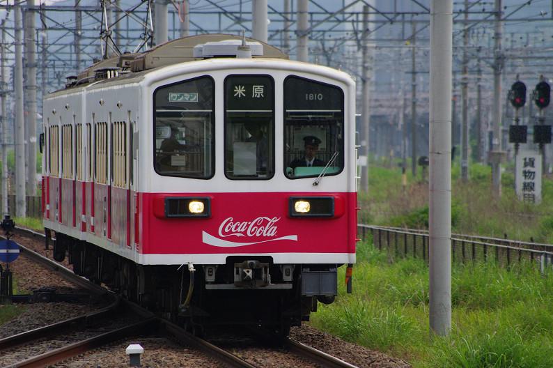 近江鉄道の旅... ~駅スナップ~_f0152550_18204162.jpg