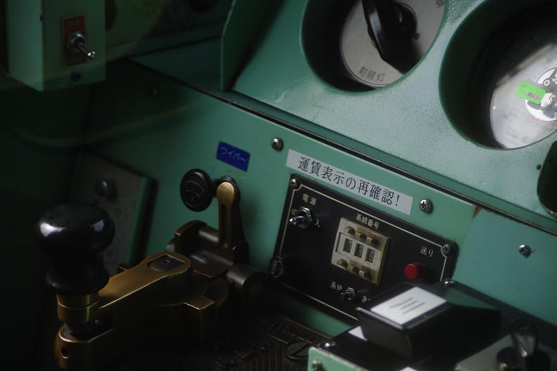 近江鉄道の旅... ~駅スナップ~_f0152550_18211771.jpg