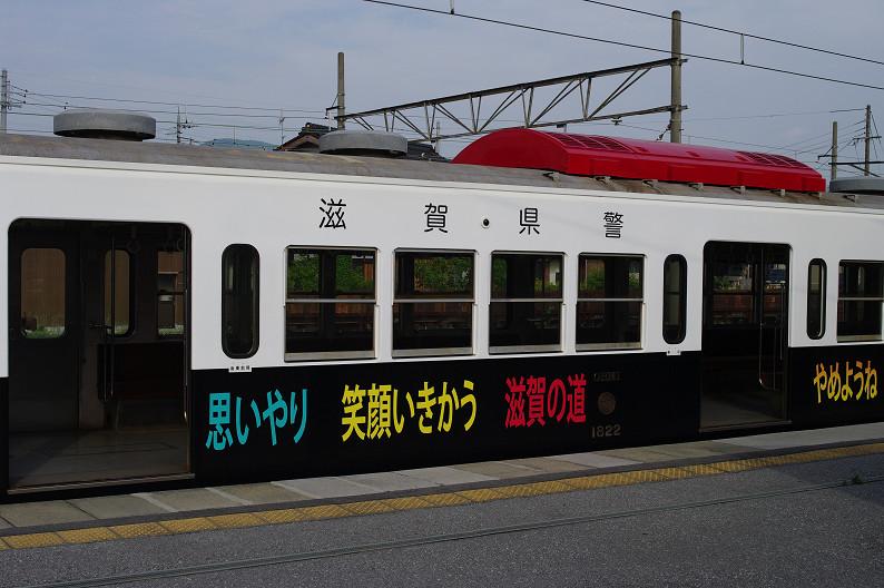 近江鉄道の旅... ~駅スナップ~_f0152550_1822085.jpg