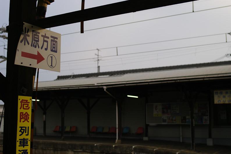 近江鉄道の旅... ~駅スナップ~_f0152550_1823682.jpg