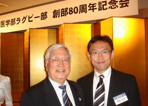 日本大学医学部ラグビー部創部80周年記念会_e0196362_14475667.jpg