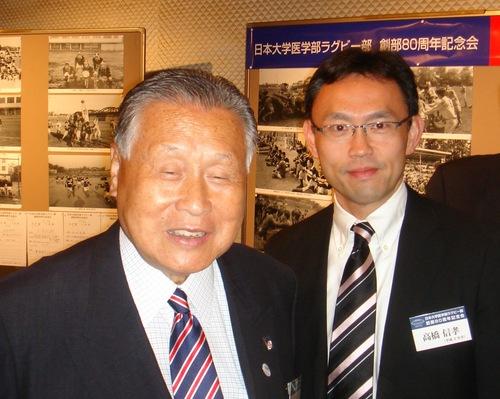 日本大学医学部ラグビー部創部80周年記念会_e0196362_14491411.jpg