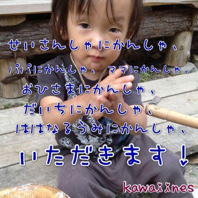 a0104868_5352096.jpg