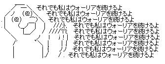 d0072677_1071881.jpg