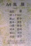 e0045977_20523472.jpg