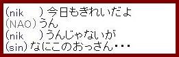 b0096491_3462319.jpg