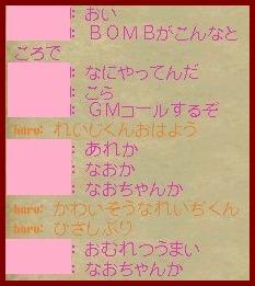 b0096491_3521916.jpg