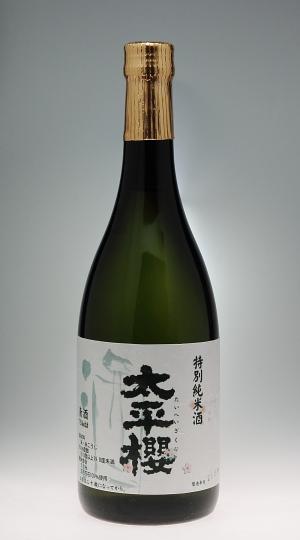 太平桜 純米酒 [太平櫻酒造]_f0138598_18191350.jpg