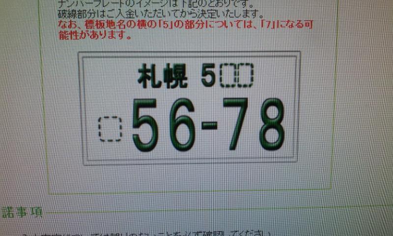 ランクル TOMMY札幌店☆6月3日!!_b0127002_044797.jpg