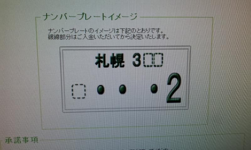 ランクル TOMMY札幌店☆6月3日!!_b0127002_06467.jpg