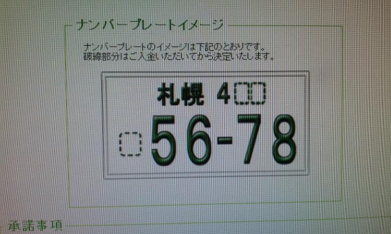 ランクル TOMMY札幌店☆6月3日!!_b0127002_072650.jpg