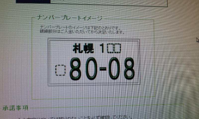 ランクル TOMMY札幌店☆6月3日!!_b0127002_082372.jpg