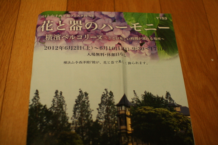 b0112309_18345977.jpg