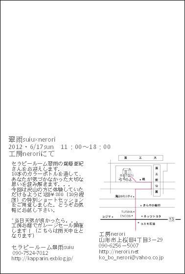 b0207514_18344657.jpg