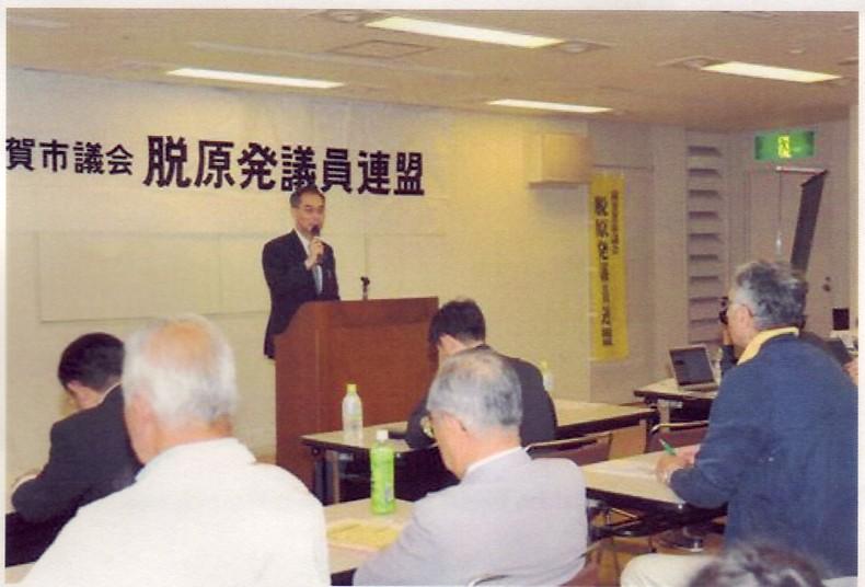 城南信用金庫理事長の話と東電への抗議活動_f0165519_94243.jpg