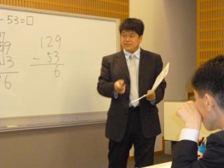 北海道縦断教師力向上セミナー根室会場_e0252129_20155834.jpg