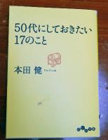 a0135840_1043212.jpg