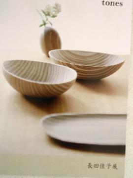 長田佳子さんの練り込みのお皿・個展のご案内_b0132442_1329195.jpg