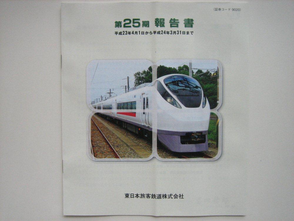 今年最大の新規大量入線とJR東から・・・_e0120143_22295378.jpg
