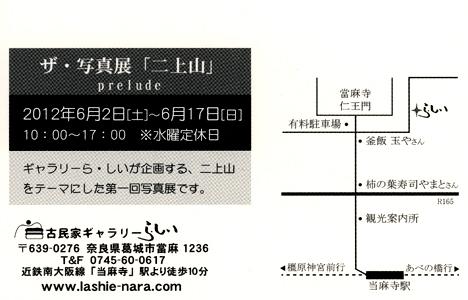 b0023844_21394066.jpg