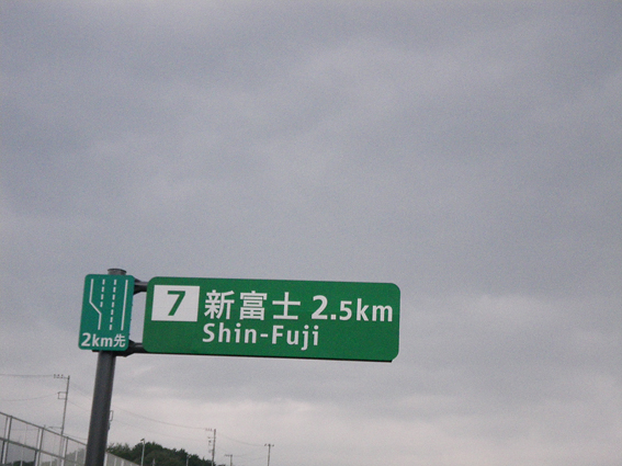 f0161647_17342132.jpg