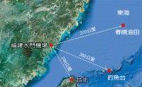 中国、尖閣向け秘密基地建設_a0103951_13475198.jpg