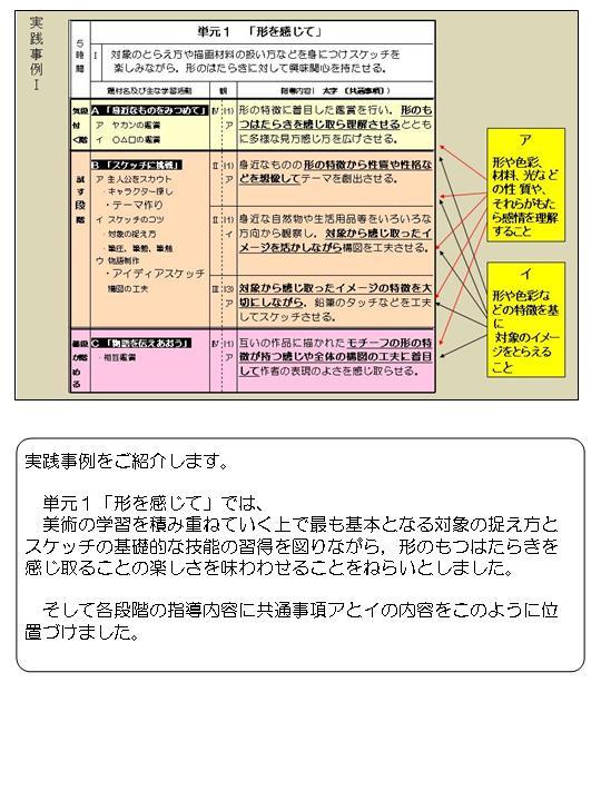 c0216558_19241432.jpg