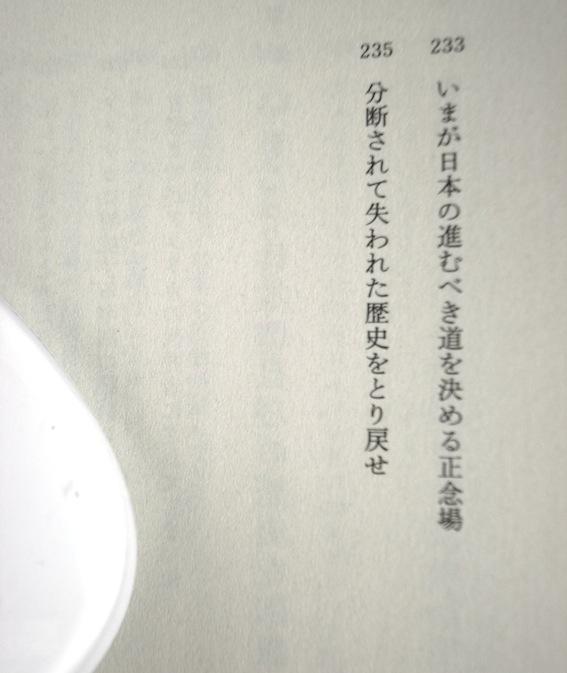 f0134963_1654446.jpg