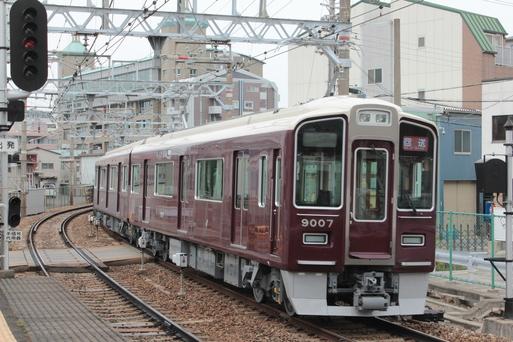 阪急9007F 新造車両 宝塚線入線_d0202264_16145670.jpg