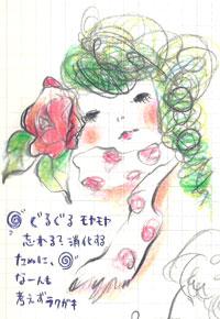 b0035275_1373128.jpg