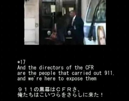 CFRに鉄槌を_d0061678_2022522.jpg