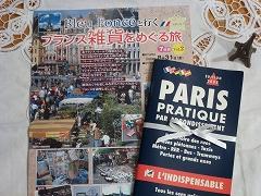 Bleu Fonce と行くフランス雑貨をめぐる旅 Vol.2_c0080689_1163063.jpg