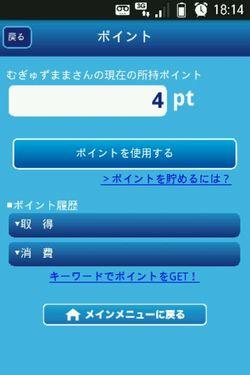 b0044804_19274559.jpg