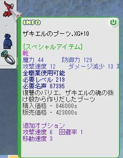b0169804_003239.jpg