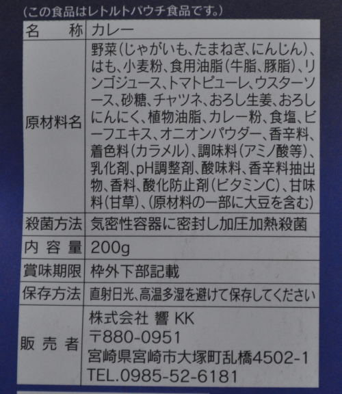 f0196109_9254686.jpg