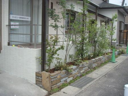 宮崎市F様邸外溝renovation_b0236217_2211509.jpg