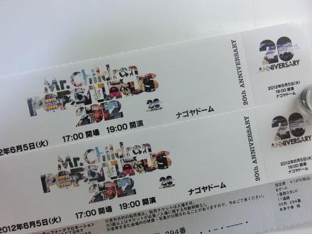 6/5①・・・♪_b0247223_1415123.jpg