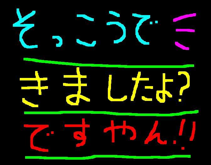 f0056935_2091434.jpg