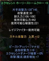 b0184437_4192979.jpg
