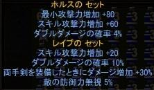 b0184437_420178.jpg