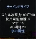 b0184437_420527.jpg