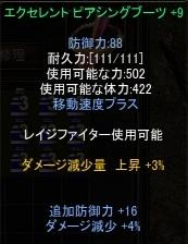 b0184437_4223428.jpg
